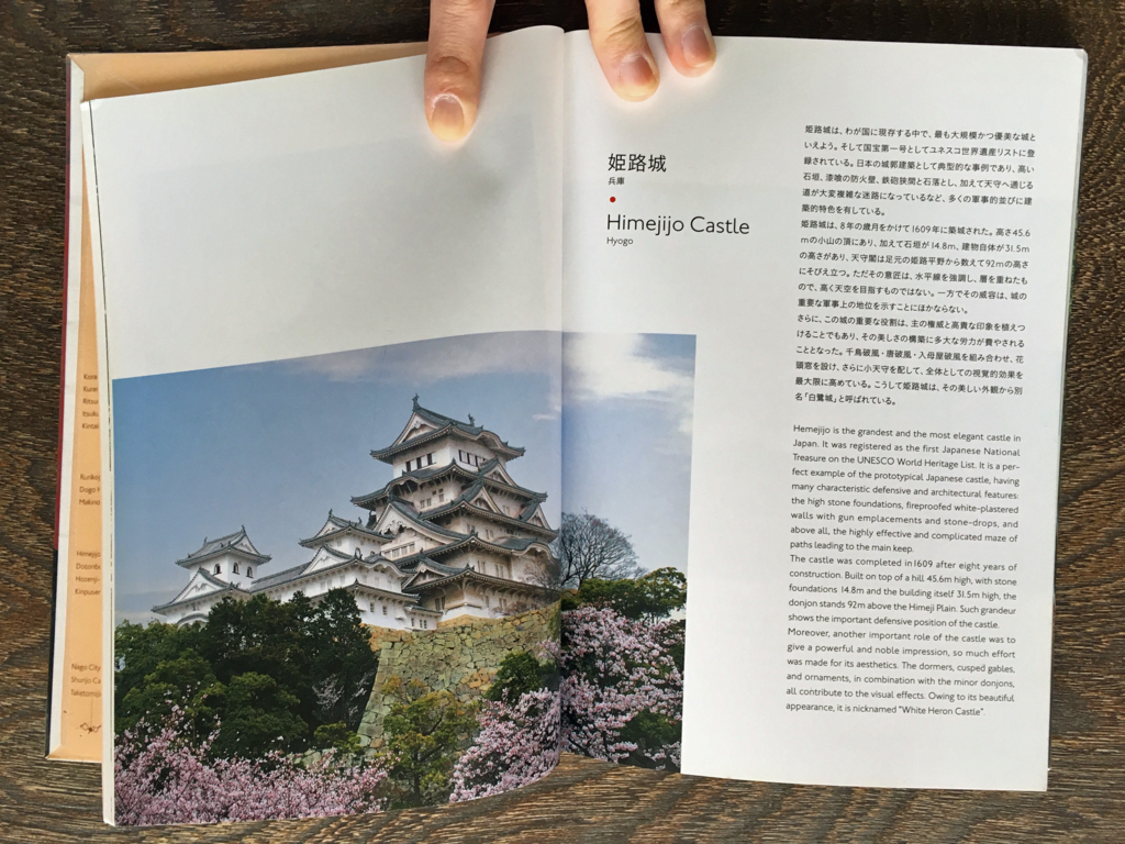 f:id:hatatinokarada:20170218142622j:plain