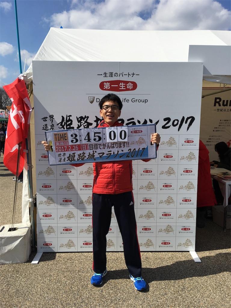 f:id:hatatinokarada:20170225195327j:image
