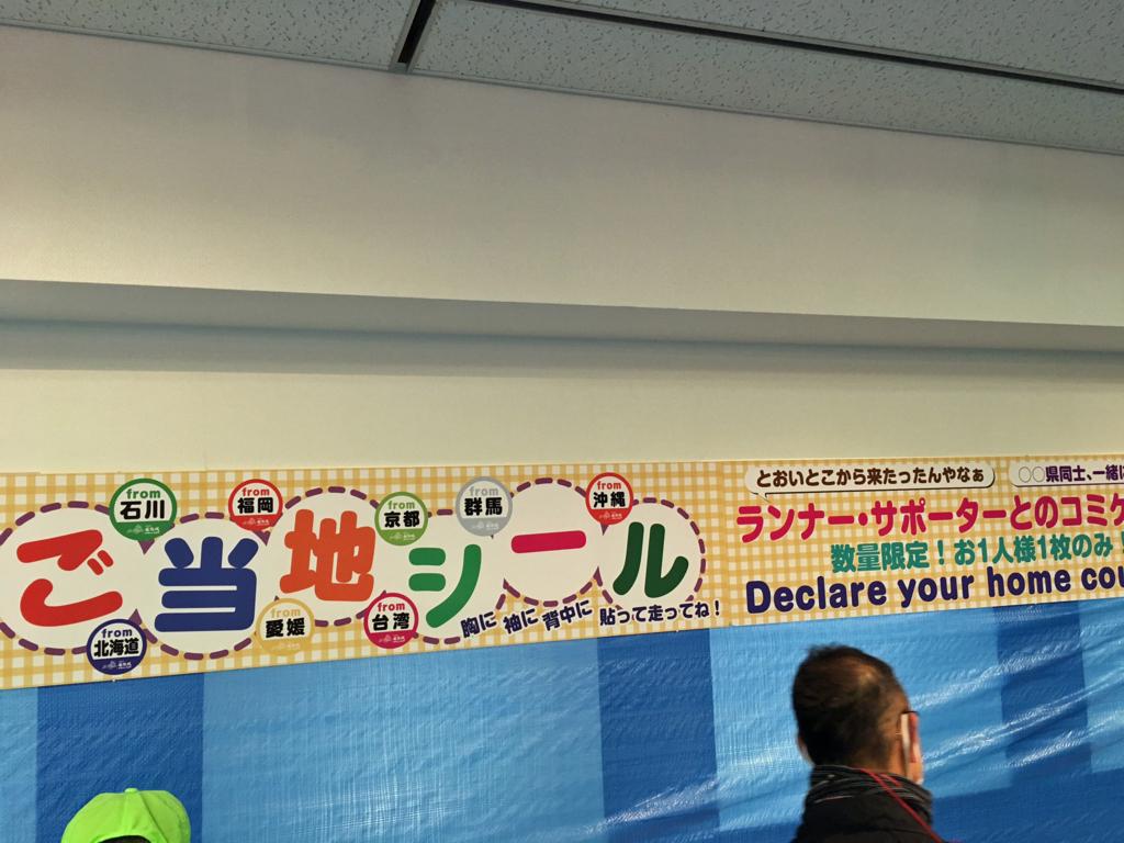 f:id:hatatinokarada:20170227155621j:plain