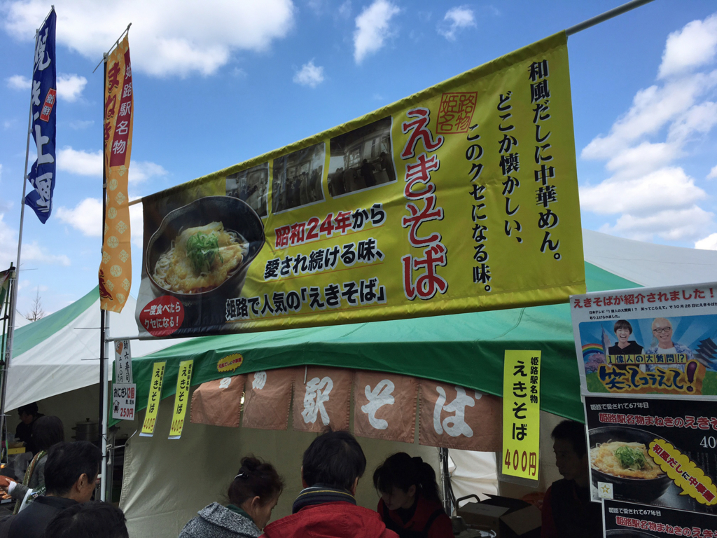 f:id:hatatinokarada:20170227160257j:plain