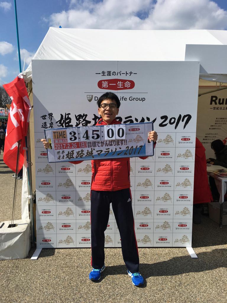 f:id:hatatinokarada:20170227160601j:plain