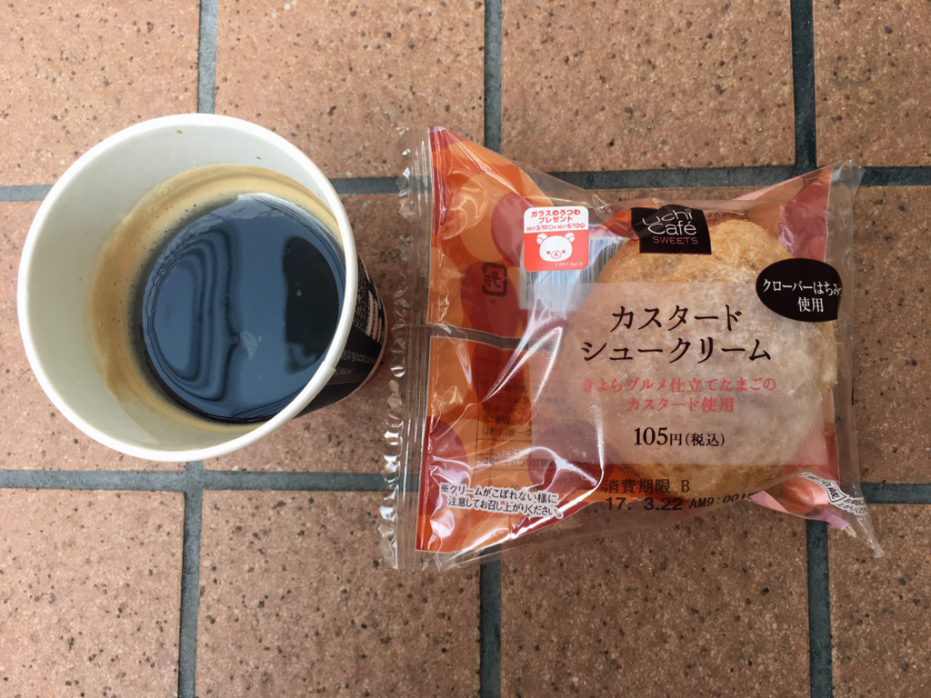 f:id:hatatinokarada:20170320174830j:plain