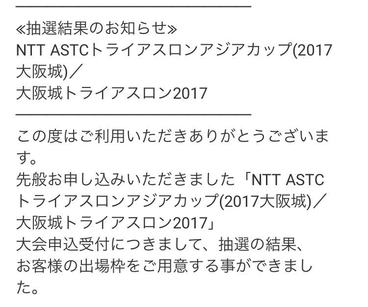 f:id:hatatinokarada:20170321231112j:plain