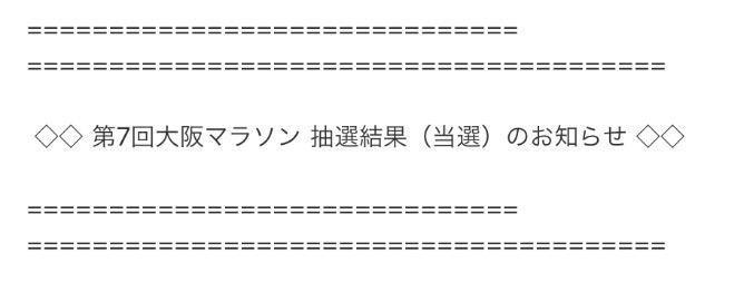 f:id:hatatinokarada:20170616203825j:plain