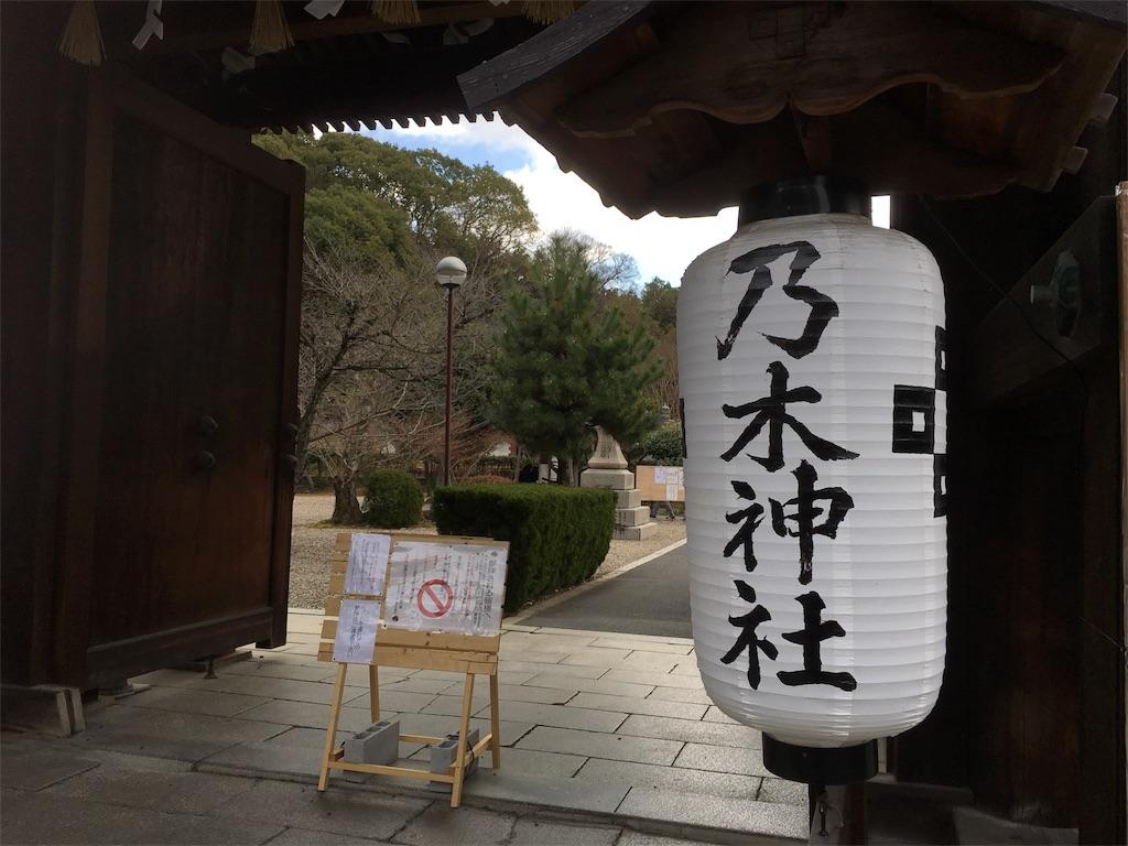 f:id:hatatinokarada:20180102155129j:image