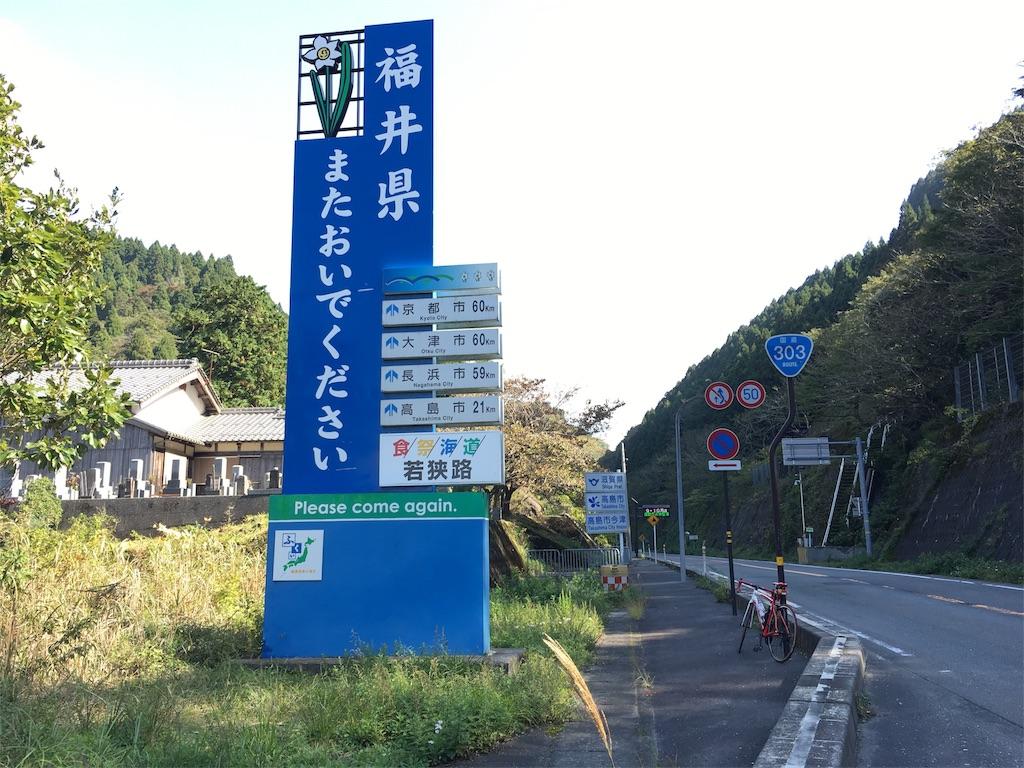 f:id:hatatinokarada:20181027001812j:image