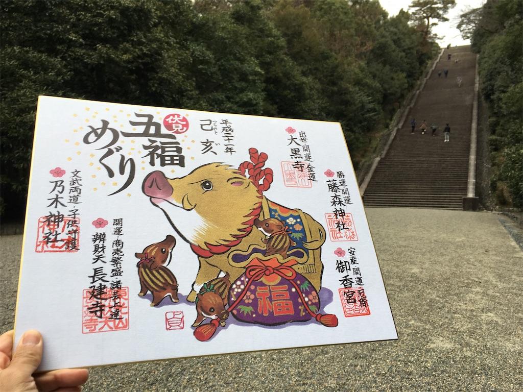 f:id:hatatinokarada:20190102012053j:image