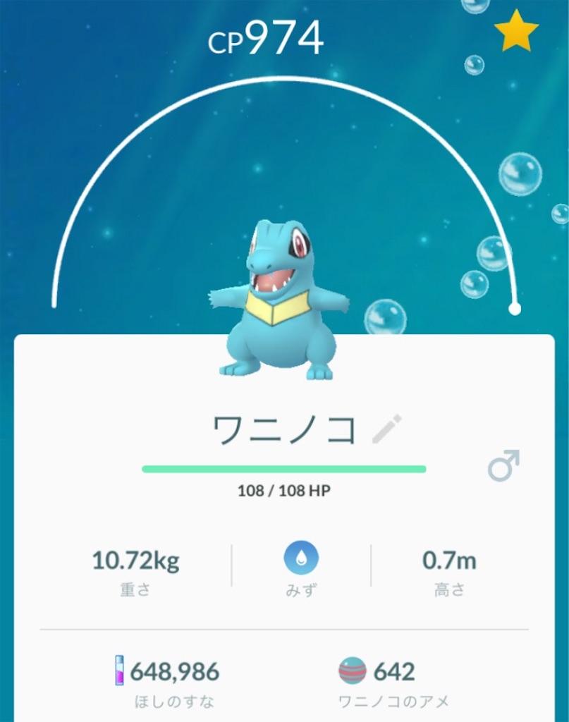 f:id:hatatinokarada:20190114010522j:image