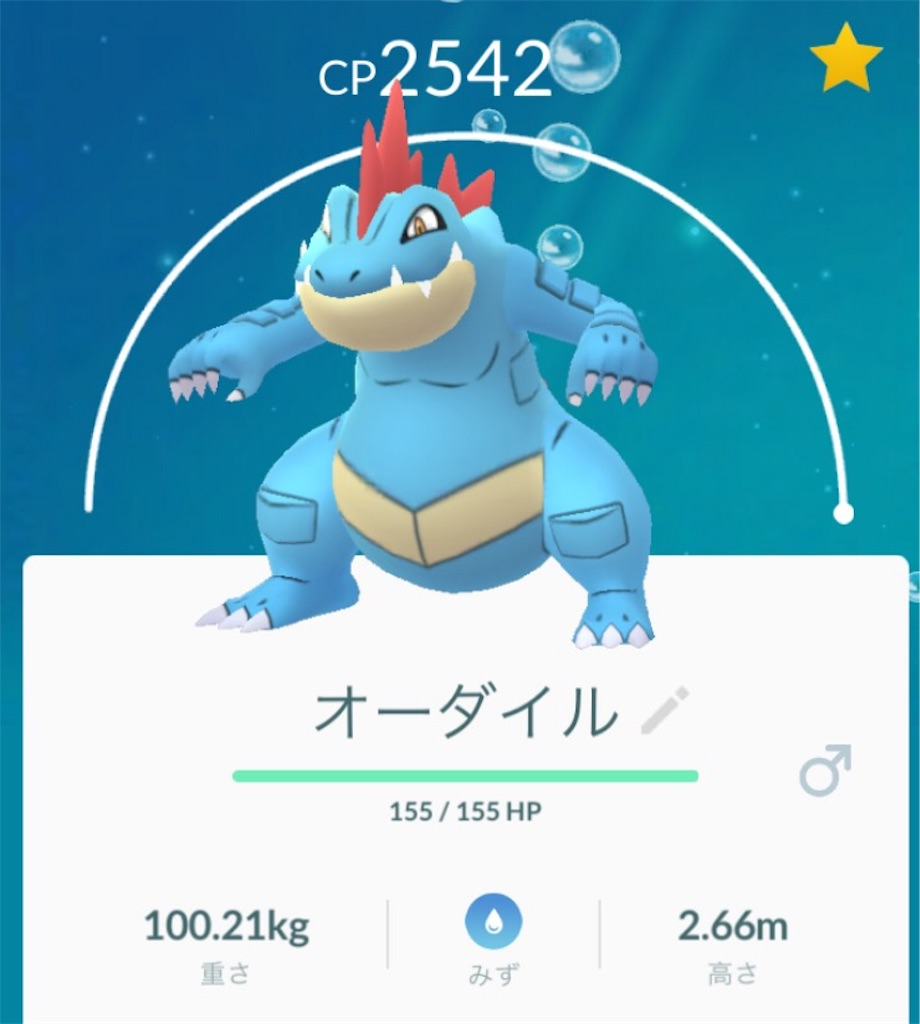 f:id:hatatinokarada:20190114164607j:image