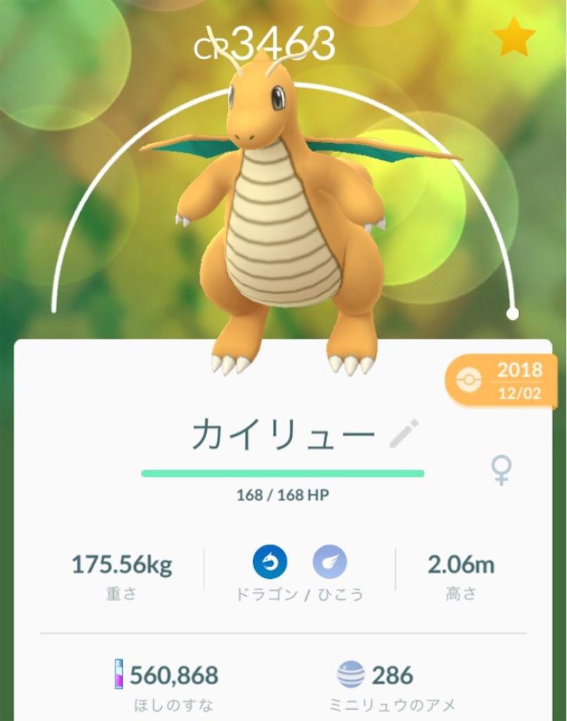 f:id:hatatinokarada:20190202231227j:image