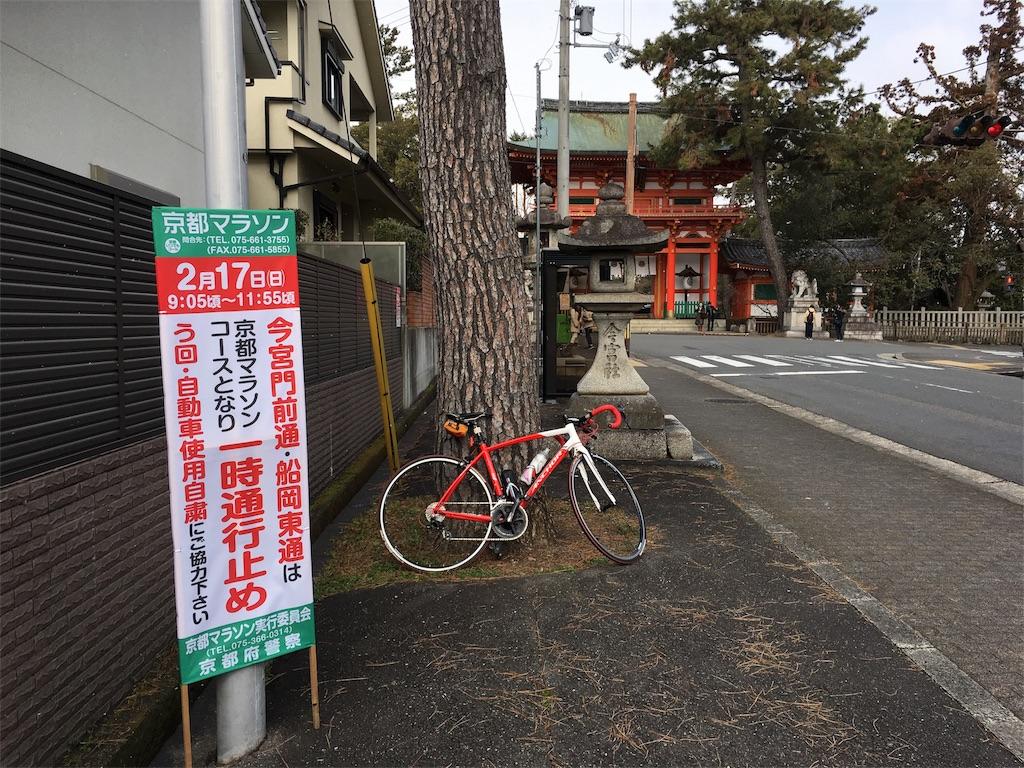 f:id:hatatinokarada:20190211012640j:image