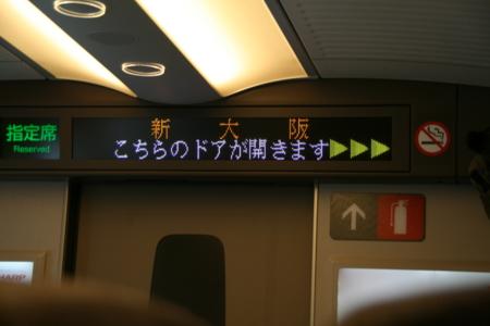 f:id:hatayasan:20090101125841j:image