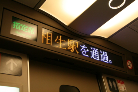 f:id:hatayasan:20090101211822j:image