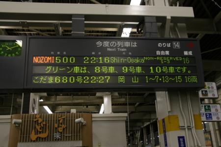 f:id:hatayasan:20090101221318j:image
