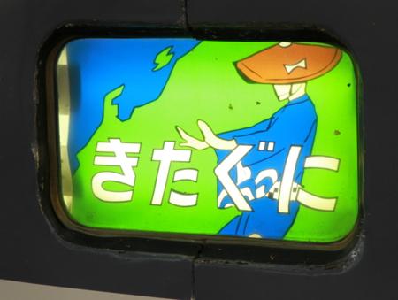 f:id:hatayasan:20100825231724j:image