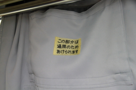 f:id:hatayasan:20100826061004j:image