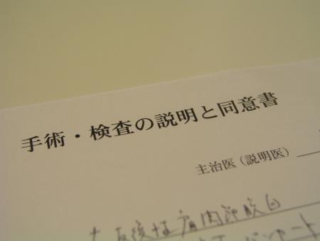f:id:hatayasan:20101002203504j:image