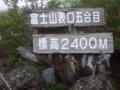 20120720225440
