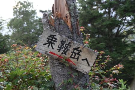 f:id:hatayasan:20120819054700j:image