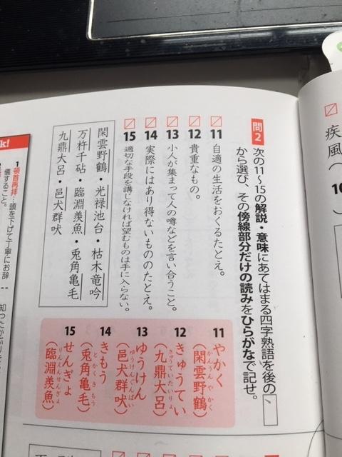 f:id:hatazaki:20200829151825j:plain