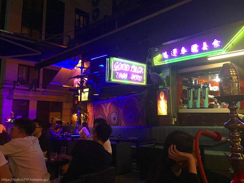香港のBAR