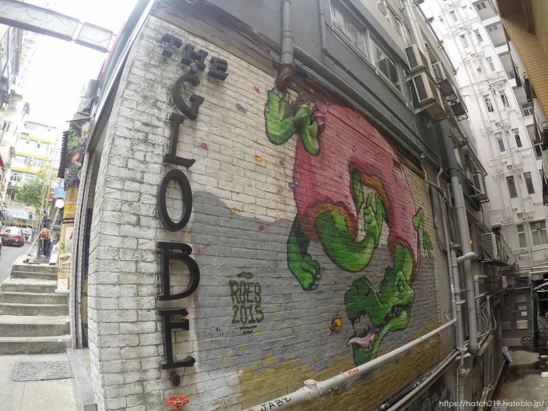 香港の壁画