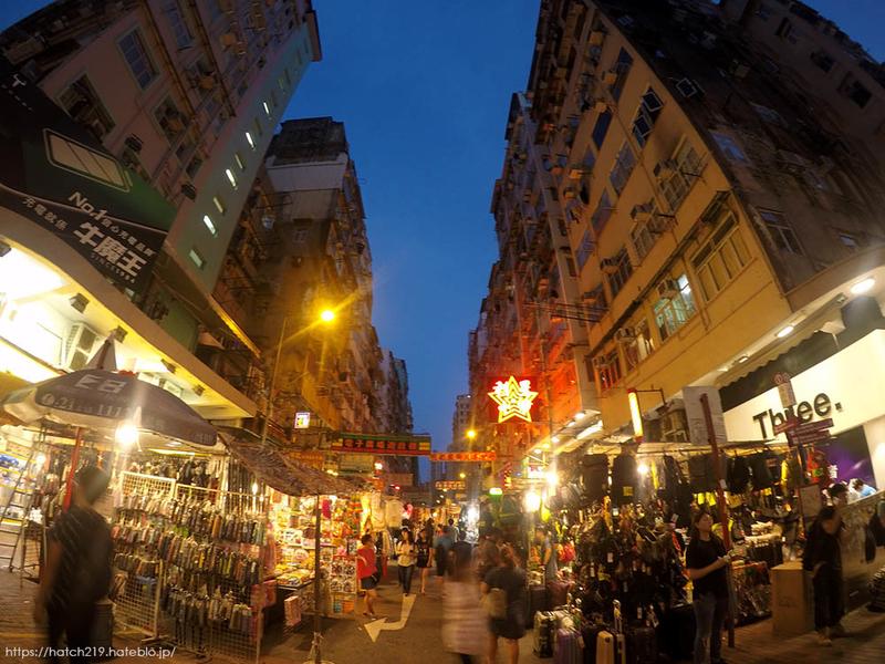 夜の男人街