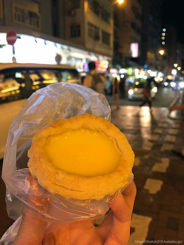 香港のエッグタルト