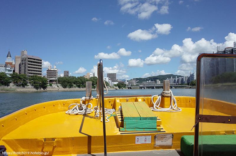 広島の遊覧船