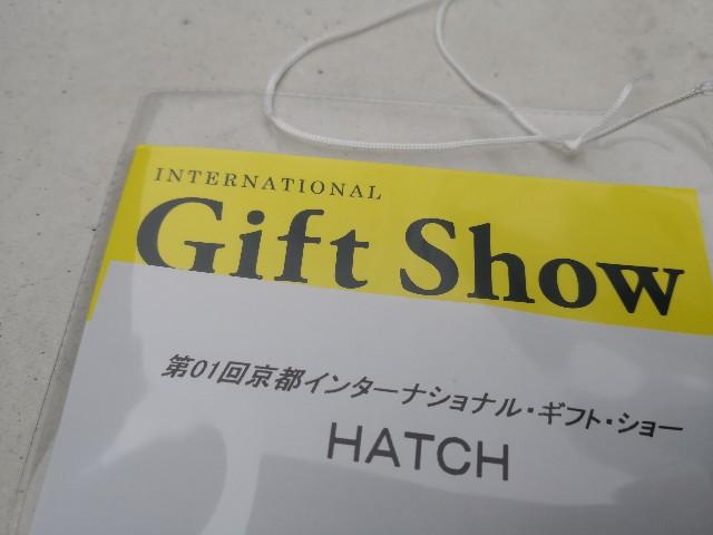 f:id:hatch76:20190306174500j:image