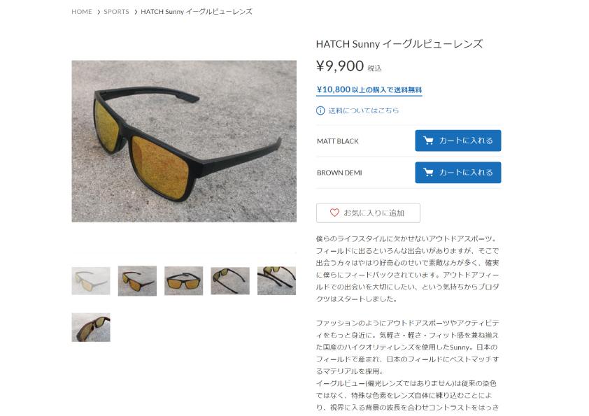 f:id:hatch76:20200503200233j:plain