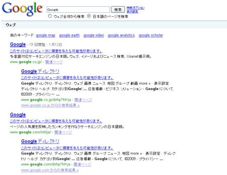 f:id:hatebu_graph:20090131235251p:image