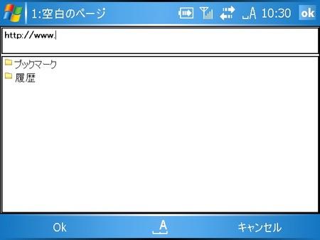 f:id:hateburaretai:20060820103713j:image