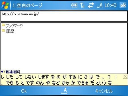 f:id:hateburaretai:20060820104601j:image