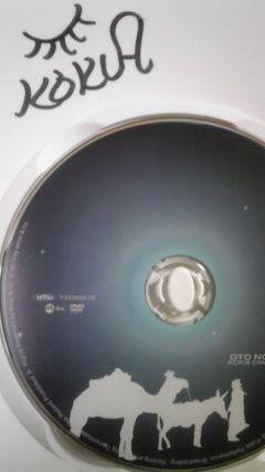 f:id:hatecrew-deathroll:20100828215030j:image