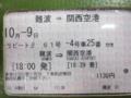 20141009164947