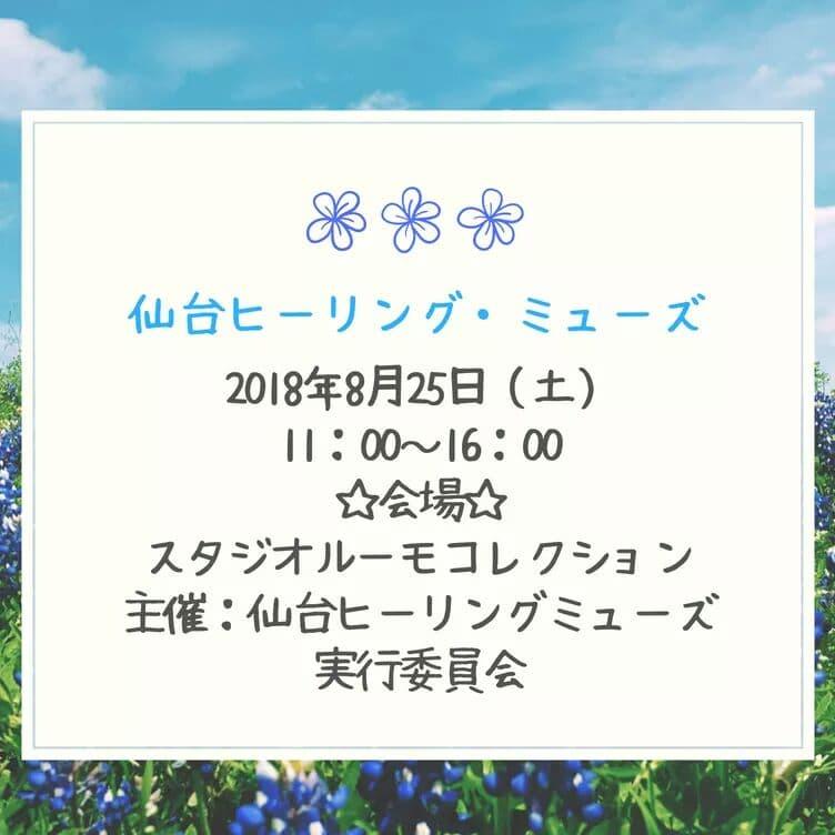 f:id:hatehate69u:20180809165043j:plain