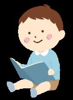 絵本を一人で読む男の子