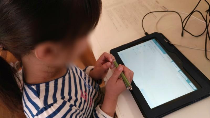 RISU算数のタブレット学習に取り組む