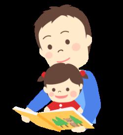 絵本の読み聞かせをするお父さん