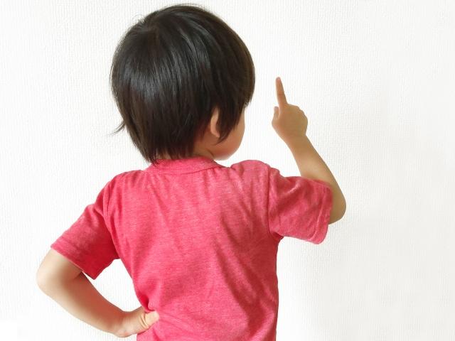 さわこの一日を聞く4歳のイメージ
