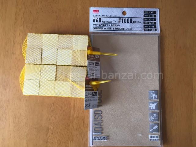ニキーチンの模様づくり積み木の材料