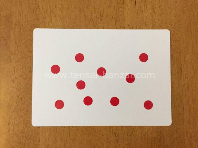 算数のフラッシュカード