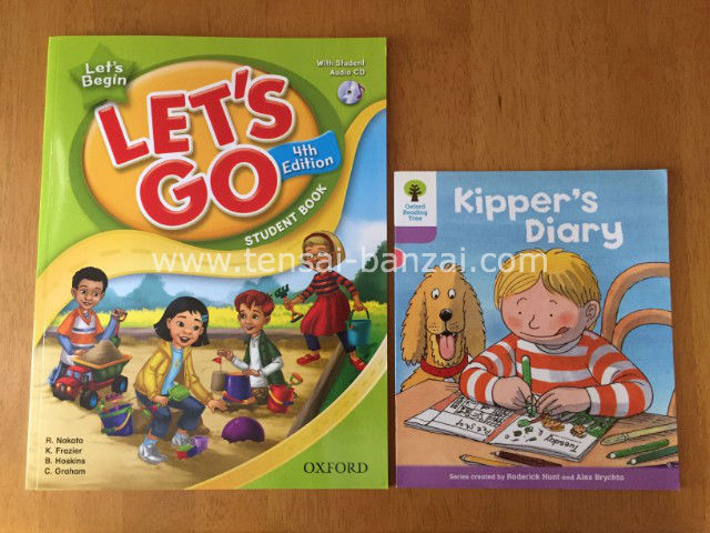 両方オックスフォード大学出版の本。左がLet's GO。右がORT