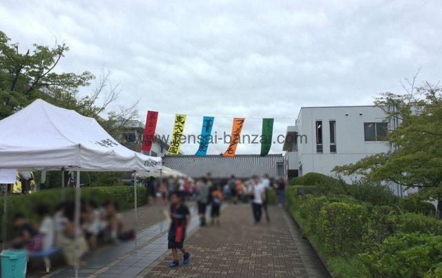 東大寺学園文化祭