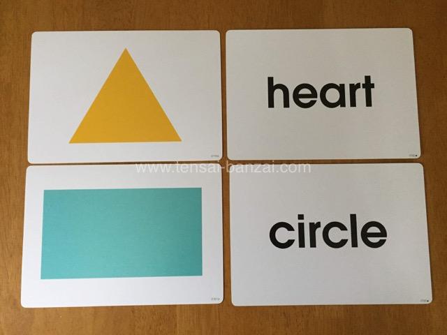 かな絵ちゃんカードのフラッシュカード(英語)
