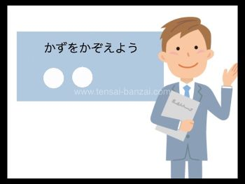 f:id:hatehateAsan:20200430111548j:plain