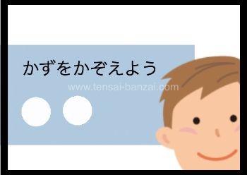 f:id:hatehateAsan:20200430111617j:plain