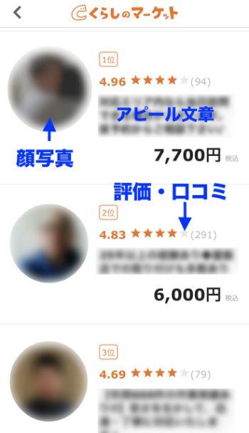 f:id:hatehateAsan:20200511132809j:plain:w300