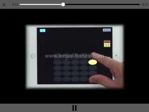 そろタッチの説明動画の画面